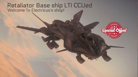 Retaliator Base Star Citizen